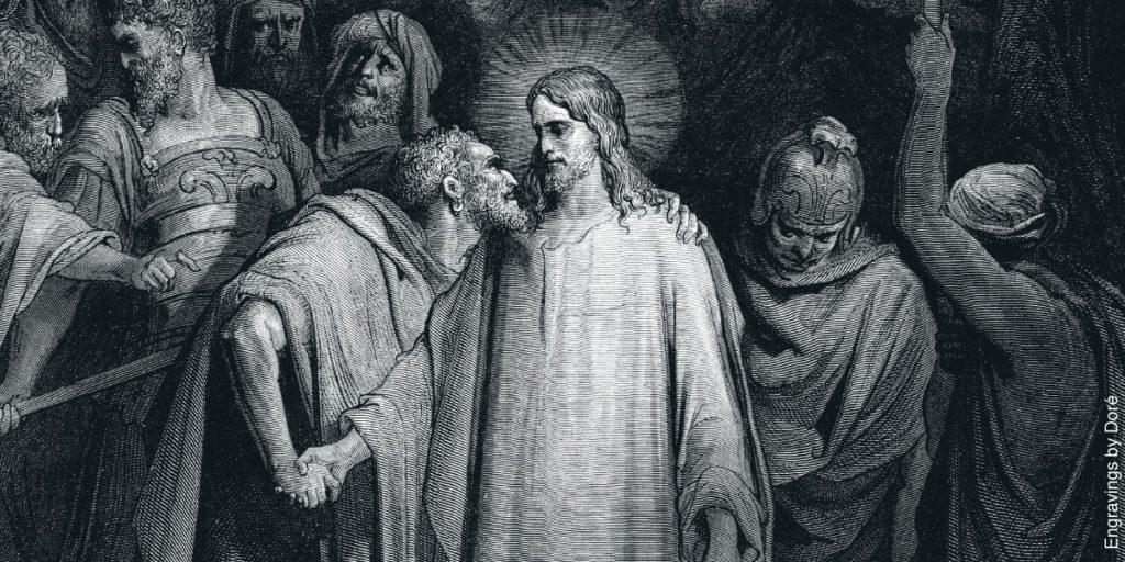 Yahuda İncili, Yahuda incili nedir? Yahuda iskariot